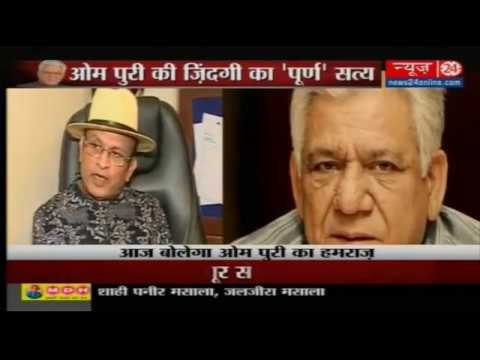 Xxx Mp4 Annu Kapoor OPENS UP About Om Puri Sudden Death 3gp Sex