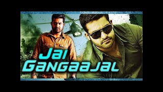 Full Hindi Movie 2017  Action Thriller   Superhit