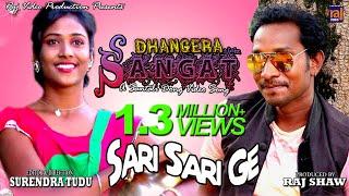 SARI SARI GE SANTALI HD VIDEO SONG OFFICIAL