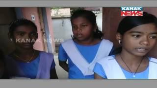 School Teacher Forced Girl Student To Clean Toilet In Konark