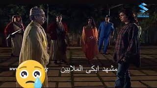 عودة غوار - غوار يلتقي ابنته و كشف الحقيقة من قتل مرته نورا - دريد لحام - ناجي جبر