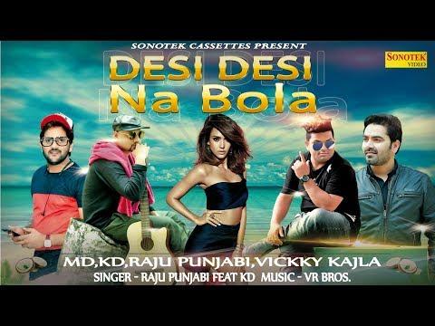 Xxx Mp4 Desi Desi Na Bolya Kar Raju Punjabi MD KD Vickky Kajla D Naveen Satti Bajwa Haryanvi Song 3gp Sex