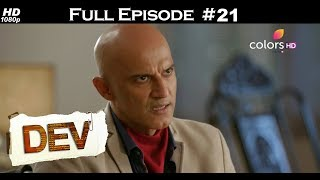 Dev - 21st October 2017 - देव - Full Episode