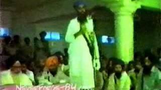 Sant Jarnail Singh Speech 2