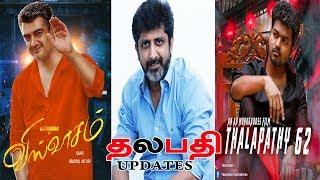Viswasam | Thalapathy 62 | Thala 59 | Tamil Hot | Vijay 62 | Hot tamil | First Look Teaser | Ajith
