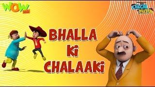 Bhalla Ki Chalaaki - Chacha Bhatija - 3D Animation Cartoon for Kids - As seen on Hungama TV