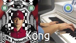 Kong 鋼琴版 (主唱: 側田) 電影【戀愛初歌】插曲