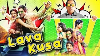 Lava Kusa (2016) Hindi Dubbed Movies 2016 Full Movie | Varun Sandesh, Richa Panai