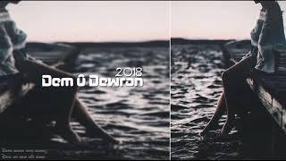 اغنية تركية حزينة 2018 | استكنان ☪ .