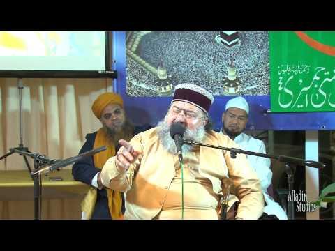 URS Mubarak Khwaja Gharib Nawaaz (r.a.) lezing door Munazir-e-Islam Pir Syed Irfan Saheb Amsterdam