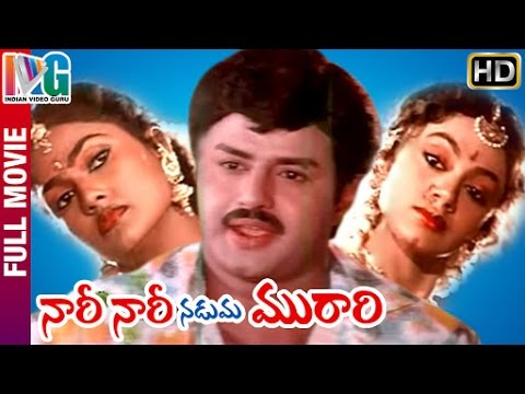 Xxx Mp4 Nari Nari Naduma Murari Telugu Full Movie Video Balakrishna Shobana Indian Video Guru 3gp Sex