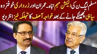 Kal Tak with Javed Chaudhry - Khawaja Asif Exclusive Interview - 14 March 2018 | Express News