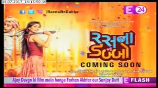 Rasna Sues 3 Production Houses for Brand's Name Misused in Rasna No Dabbo Movie Title