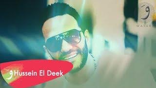 Hussein El Deek - El Waed Waed [Remix By Steve Salameh] / حسين الديك - الوعد وعد