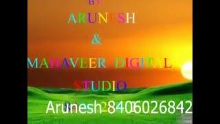 ye sanam bhula na jaiha bhojpuri new hit FLOWERS1