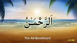 99 Names of Allah Subhana Wa Ta