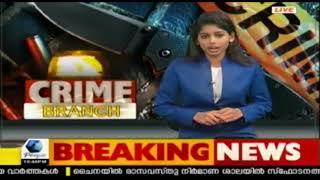 Crime Branch ജെഎൻയു വിദ്യാർത്ഥി നജീബിന്റെ തിരോധാനം അവസാനിപ്പിക്കാനൊരുങ്ങി സിബിഐ | 13th July 2018