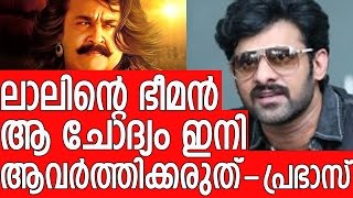 Prabhas stunning reply to those who compared him with Mohanlal
