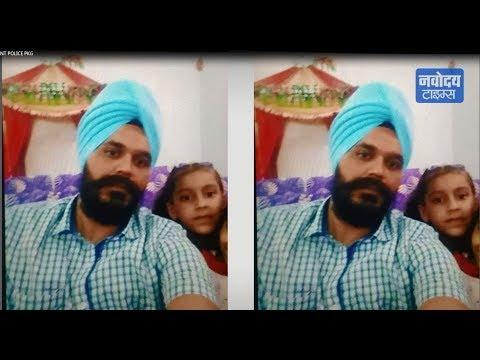 Xxx Mp4 Delhi Police के Head Constable की Meerut में गोली मारकर हत्या 3gp Sex