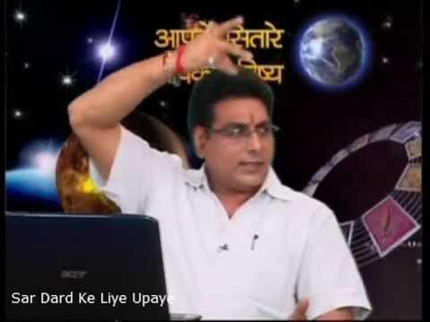 Sar Dard Ka Upaye ## सर दर्द का उपाए # लेटेस्ट Nice Video | By-Acharya Joginder Ji