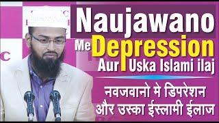 Naujawano Me Depression Aur Uska Islami ilaj - Depression & Students By Adv. Faiz Syed