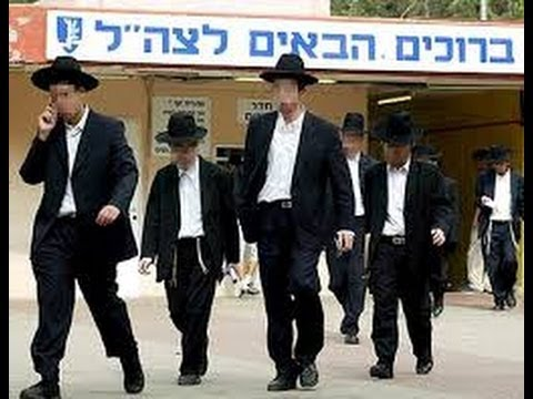 Xxx Mp4 Haredim And The Army What About The Gedolim Interview With Rabbi David Bar Hayim 3gp Sex