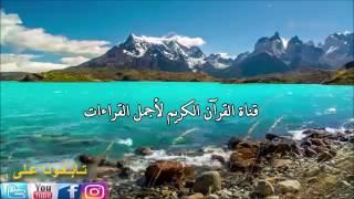 جزء تبارك تلاوة رائعه لشيخ عبدالله الموسى