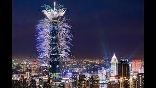 2018 TAIPEI 101 FIREWORKS (FULL VERSION) 4K. TAIPEI CITY, TAIWAN