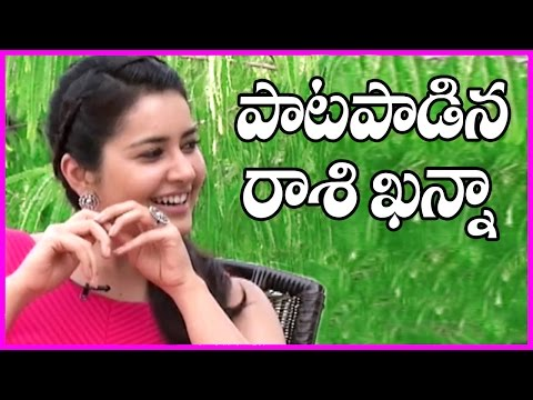 Xxx Mp4 Rashi Khanna Singing Song Ompula Dhaniya Song Hyper Movie Latest Interview Ram 3gp Sex