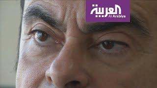 سقوط كارلوس غصن.. دعم فرنسي ولبناني لأيقونة السيارات