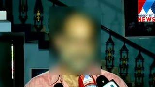 Zakir naik Kerala connection | Manorama News