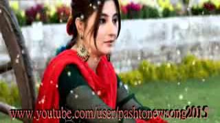 Pashto New Song 2015 I Gul Panra I Musafara Bes Te Raza