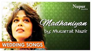 Madhaniyan | Musarrat Nazir | Folk Punjabi Wedding Songs | Nupur Audio
