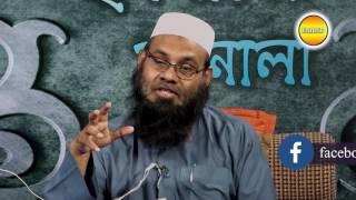 ইসলামে কি গান বাজনা হারাম? Dr. Saifullah