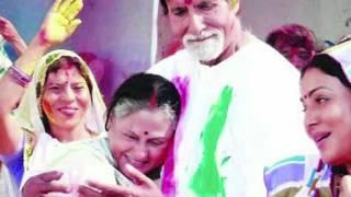 Amitabh Bachchan, Aishwarya Rai Bachchan, Abhishek Bachchan's Holi Celebration    Bollywood News