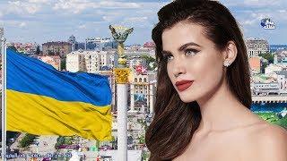 حقائق لا تعرفها عن أوكرانيا   بلد اجمل النساء واجمل اللغات فى العالم !