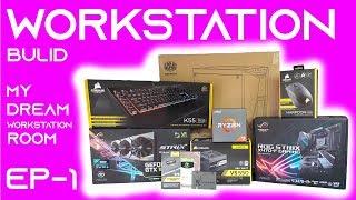 Workstation Build (My Dream Workstation Room EP-1)