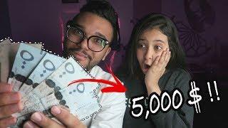 تحدي المشاهير مع لانا والفائز له 5000 ريال 😱 !!
