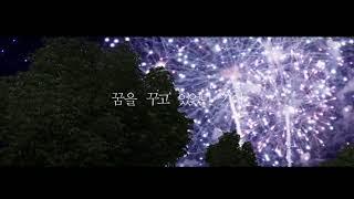 마후유(まふゆ) - 죽기에는 좋은 날이었어(死ぬにはいい日だった) [한국어자막/PV]