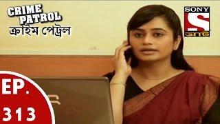 Crime Patrol - ক্রাইম প্যাট্রোল (Bengali) - Ep 313 - The Con Team (Part-1)