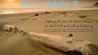 Voici la Salafya !!! - Youssef abou Anas