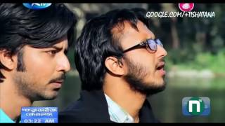 Romantic Natok 2015 'Devdas Hote Chai' Ft Arfan Nishu, Mim Bangla Comedy HIGH