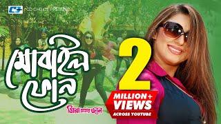 Mobile Phone   Doly Shayontoni   Apu Biswash   Priya Amar Jaan   Bangla Movie Song 2017