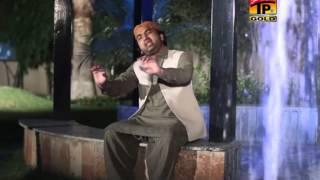 Maa Da Vichora | Sohail Kaleem Farooqi | Best Naat 2015 | Thar Production