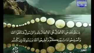 سورة الأنفال للشيخ محمد صديق المنشاوي ترتيل كاملة من قناة المجد