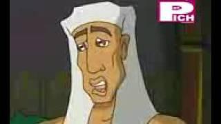 Bangla Islamic Cartoon 2016-Firaun&Musa(AS)
