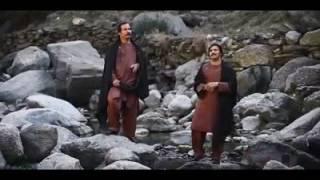 Baryali samadi & zaryali samadi new song 2017