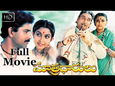 Xxx Mp4 Sutradharulu Telugu Full Length Movie ANR Sujatha Murali Mohan Bhanuchander Sujatha 3gp Sex