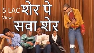 Comedy Play - Sher Pe Sawa Sher (CPYLS-2011) With Subtitles.avi
