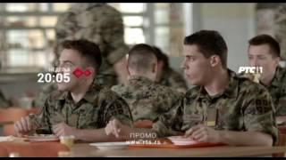 Vojna akademija, 16. april